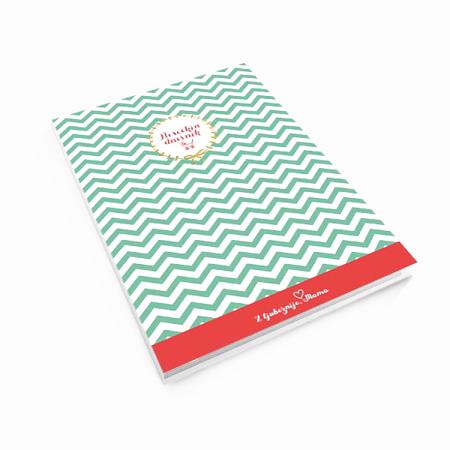 Slika za Z ljubeznijo, Mama® Nosečkin dnevnik Mint