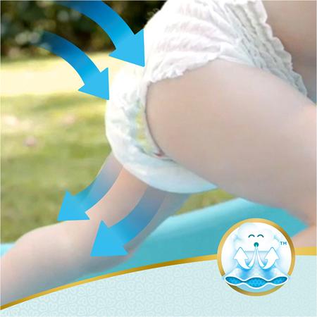 Slika za Pampers® Premium Care pelena gaćice vel. 4 (8-14 kg) 38 komada
