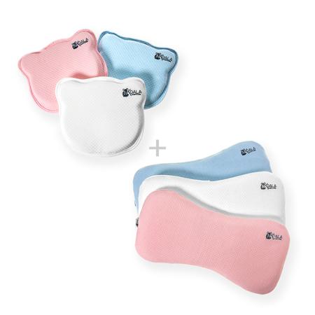 Slika za Koala Babycare® Komplet Perfect Head Mini&Maxi dječji jastuk