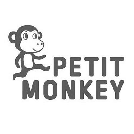 Slika za Petit Monkey® Dječji pribor bambusa Snail Grey
