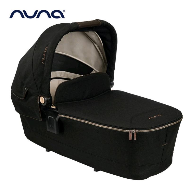 Slika za  Nuna® Košara za novorođenče Triv™ Riveted